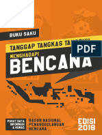 Kamus Bahasa Indonesia 2008