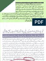 Aqeeda-Khatm-e-nubuwwat-AND -ISLAM-Pakistan-KAY-DUSHMAN  9157