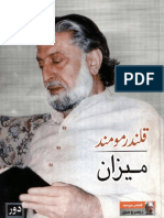 Meezan By Qalandar Momand