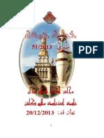 05-2013-Peranan Masjid Di Era Moden