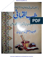 Tibb e Luqmani mypdfsite.com.pdf