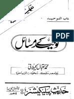01-Tauheed-Key-Masaail.pdf