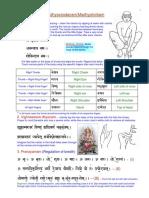 Sandhyavandanam Full Newrev8