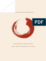 Japanese-Language-and-Soft-Power-in-Asia pdf   Soft Power