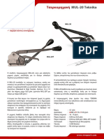 Φυλλάδιο Τσερκομηχανής Mul-20 Teknika _03-2015