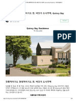 Quincy Bay Residence s