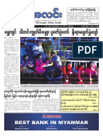 Myanma Alinn Daily_  26 Oct 2018 Newpapers.pdf