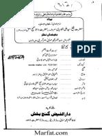 Sidna Ghaus'e Azam [Urdu]