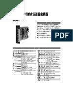 MS4017-V01-070201