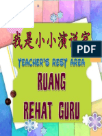 Ruang Rehat Guru