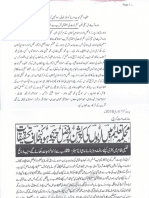 Aqeeda-Khatm-e-nubuwwat-AND CORRUPTION  9213