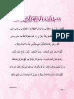 Munajat Doa Jodoh.pdf