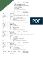 数学三.doc