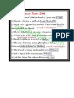 CSS Islamiat 2009 to 2016.pdf