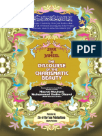 The Discourse of the Charismatic Beauty (Zikr e Jameel - English)