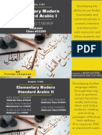 Spring 2019 Course Flyers