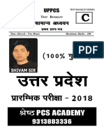 Uppcs Gs-3 Final Paper