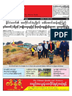 The Mirror Daily_ 27 Oct 2018 Newpapers.pdf