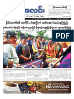 Myanma Alinn Daily_  27 Oct 2018 Newpapers.pdf