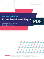seoul and beyond tech seminar