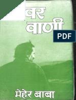 Ishwar Vani - Mehar Baba