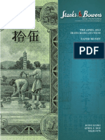 Catalogo de Hong Kong (Billetes Chinos)