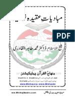 aqeeda-tawhid-mubadiyat_1.pdf