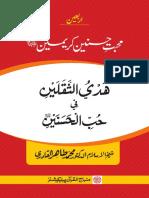 Mahabbat-e-Hasnain-Krimain_1.pdf