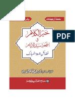 Khair-ul-Kalam_1.pdf