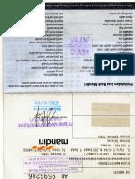 ddd032.pdf
