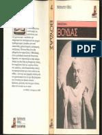 budas.pdf