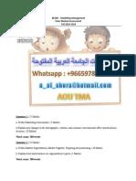 be200 00966597837185 be200 حلول واجبات الجامعه العربية المفتوحة
