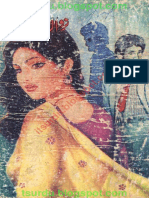 Nirwan Ki Wapsi by M a Rahat Part 3