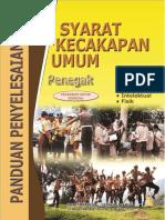 Lampiran LK 1.2 SKU Penegak.pdf