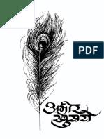 2015.378550.Amir-khusaro