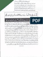 Aqeeda-Khatm-e-nubuwwat-AND -ISLAM-Pakistan-KAY-DUSHMAN 9256