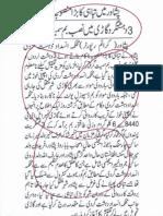 ISLAM-Pakistan-KAY-DUSHMAN9265