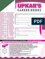 Upkar Prakashan Catalogue (1)