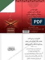 AIWF-eBooklets-Takmil e Qur'an Ki Dua'Ain