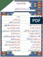 042AshShura.pdf