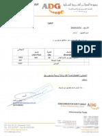 2 for Comparative Qutation for Fire Hose With Cabiner - ArabDawaer