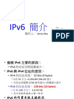 IPv6簡介 01 Basics(Cht)