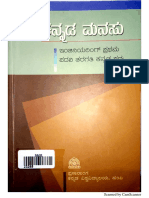 Vtu Engineering Mathematics 2 Pdf
