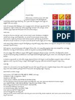 gulika.pdf