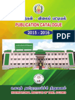 Publication Catalogue 2015 2016 S