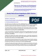 Weekly Political Events Regarding the SPDCs Election 036 2010 Eng