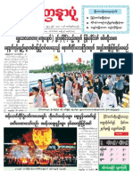 YadanarponDaily Newspaper 29-10-2018