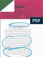 Aqeeda-Khatm-e-nubuwwat-AND BADUNWANIAN 9296