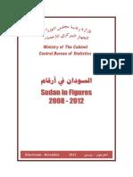 السودان فى أرقام 2008 - 2012