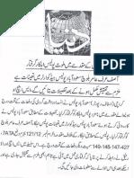 ISLAM-Pakistan-KAY-DUSHMAN 9348
